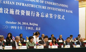 China receives Norway's application to join AIIB