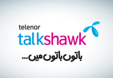 Telenor, UNDP sign MoU to facilitate youth