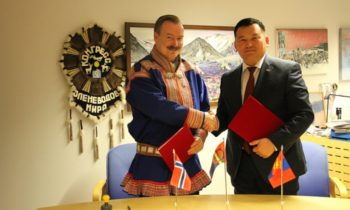 Norway-Mongolia Friendship business forum