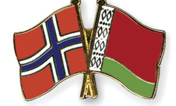 Belarus, Norway mark 25 years of diplomatic relations