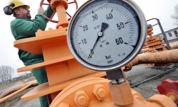 Naftogaz of Ukraine expects to have access to gas from Norway