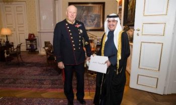 Bahrain's Ambassador to Norway presents credentials