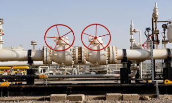 DNO to expand oil investments in Kurdistan Region
