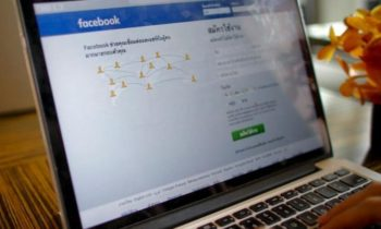 Norway seeks new powers to police Facebook