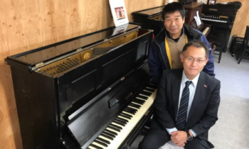"FAMED HIBAKU ""ATOMIC"" PIANO TO APPEAR AT THE 24th ANNUAL NOBEL PEACE PRIZE CONCERT"