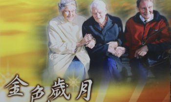 Taiwan legend Bjarne Gislefoss reaches the golden age of 95.