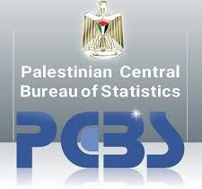 Norway Sign agreement to support Palestinian statistics bureau
