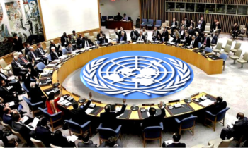 Norway seeking seat on UN Security Council in 2021-2022