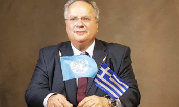 """""""Principles of Greek Foreign Policy : Emphasizing Stability in South-eastern Europe"""""""