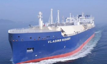 Ship-to-ship transfer off Norway marks another milestone in Yamal LNG development