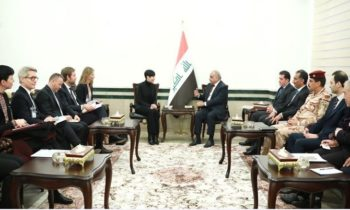 Iraqi prime minister receives invitation to visit Norway
