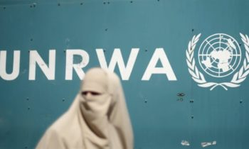 Norway to disburse NOK 125 million to UNRWA