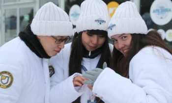 Youth Day at the International Arctic Forum