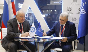 Air and Space Defence Corporation interest in joint Arctic projects