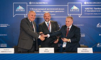 Arkhangelsk Region Delegation Signs Important Agreements at International Arctic Forum