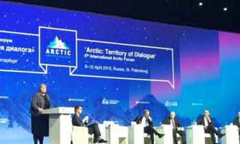 The Arctic – An Ocean of Opportunity