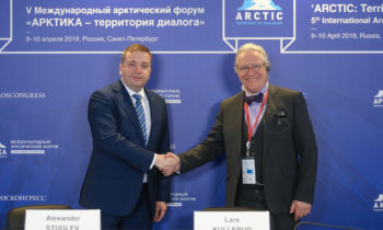Roscongress Foundation and University of the Arctic Sign Cooperation Agreement