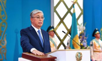"""WE ARE OPEN TO THE WORLD"" –  President of Kazakhstan"