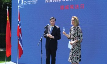 China and Norway mark stronger ties
