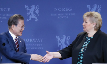 S. Korea, Norway to deepen cooperation on the Denuclearization of the Korean Peninsula