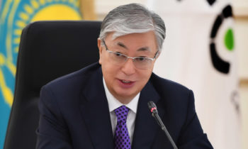 (Updated) Astana Finance Days Begin in Kazakhstan Capital