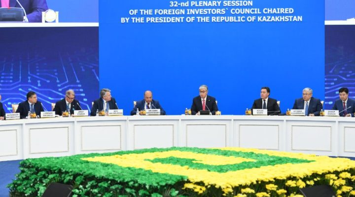 Foreign Investors' Council Plenary session chaired by the President of Kazakhstan Kassym-Jomart Tokayev
