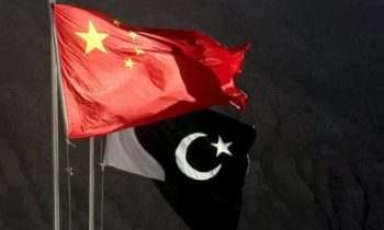 Emerging Differences between China and Pakistan