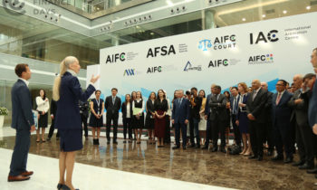 AIFC Management Board, chaired by President of Kazakhstan was held