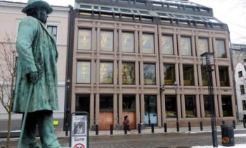 Norway's sovereign fund loses US$124 billion as markets crash