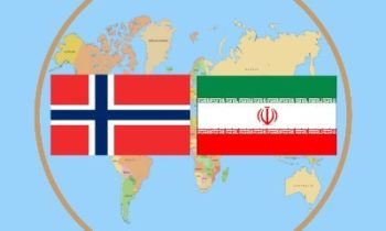 Statement by the Embassy of the Islamic Republic of Iran in Oslo