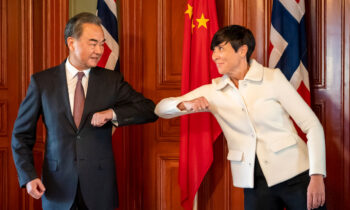 Chinese, Norwegian FMs hold talks on bilateral ties