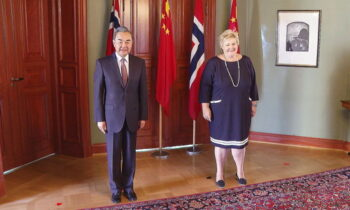 Norwegian PM Meets China's FM