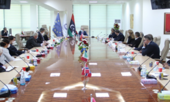 "EU Ambassadors ""support the Libya Oil"""