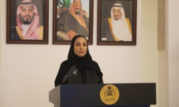 Saudi's female ambassador to Norway